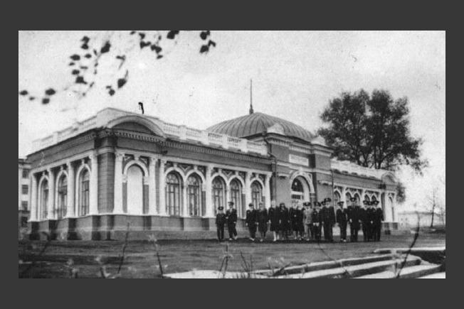 Вокзал Детской железной дороги. 1955 год, арх. Г.В.Заборский