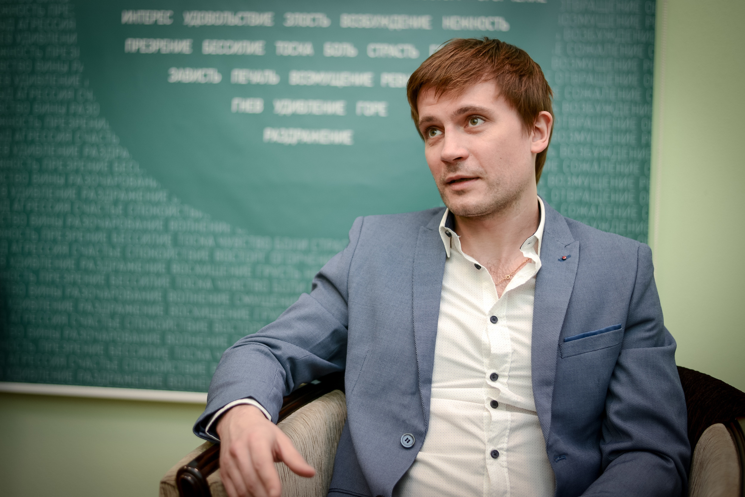 Фото: Юрий Стефанович
