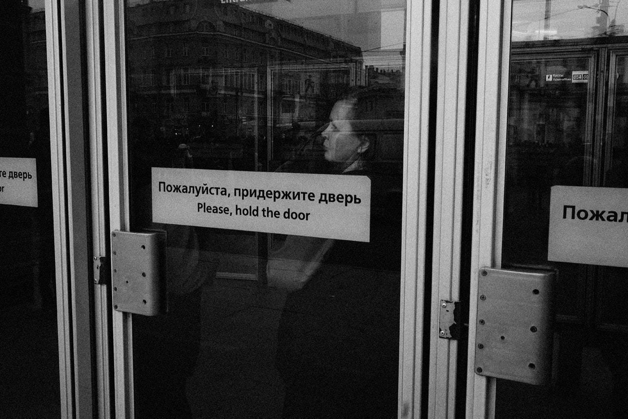 Фото: Сергей Строителев