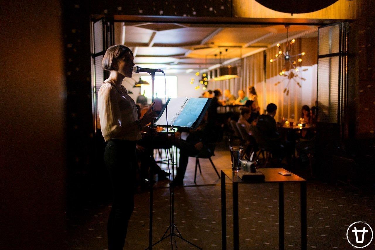 Фото: официальная страница гриль-бара Korova