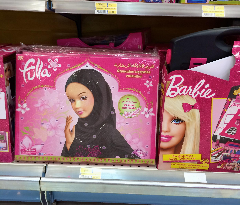 Арабская кукла барби