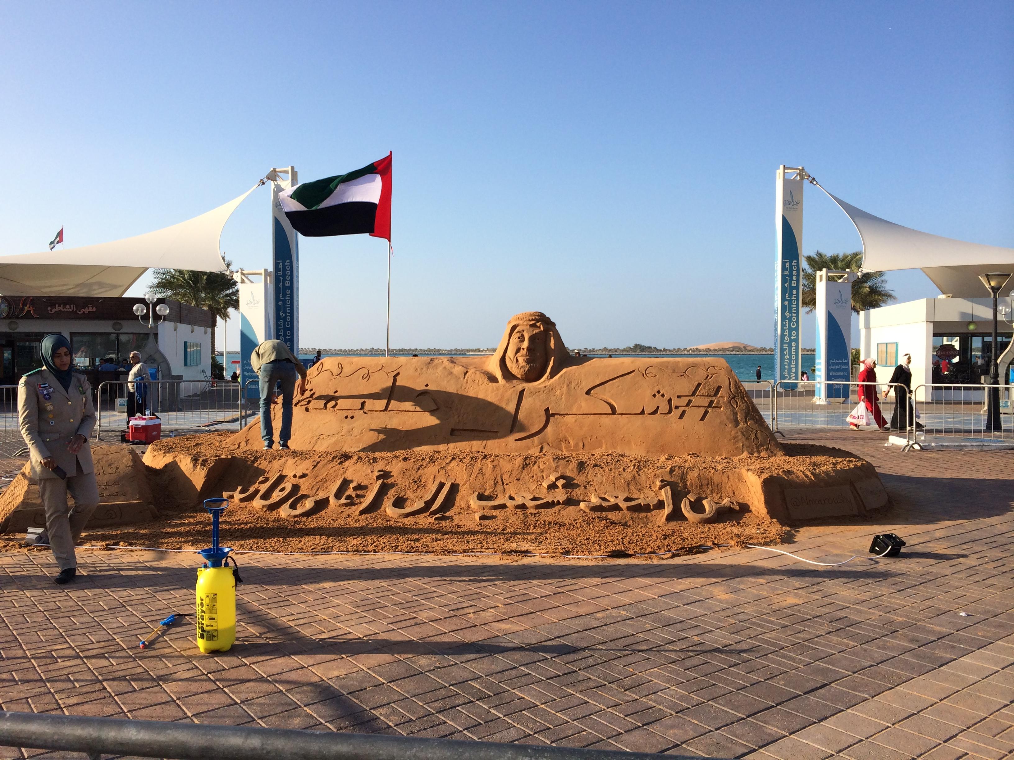 Эмиратцы соорудили из песка скульптуру в честь шейхаАбу-Даби. Надпись на арабском гласит: «Спасибо тебе, Халифа». По словам создателей скульптуры, она может простоять месяц, если ветер не будет слишком сильным