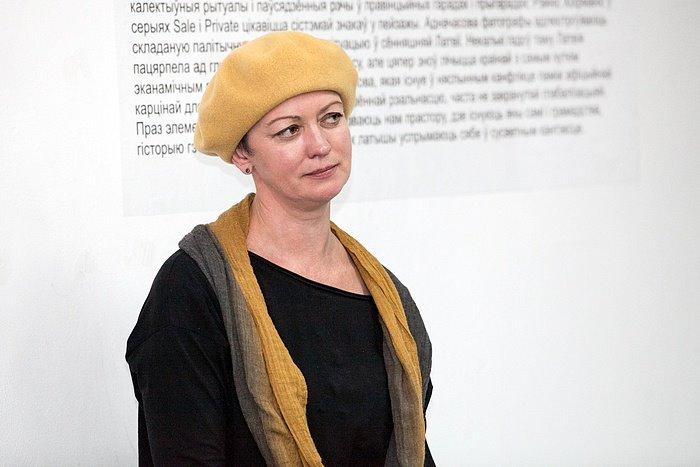 Елена Тонкачева, фото из facebook