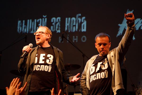 Андрей Курейчик и режиссёр-постановщик Дмитрий Маринин, фото: generation.by