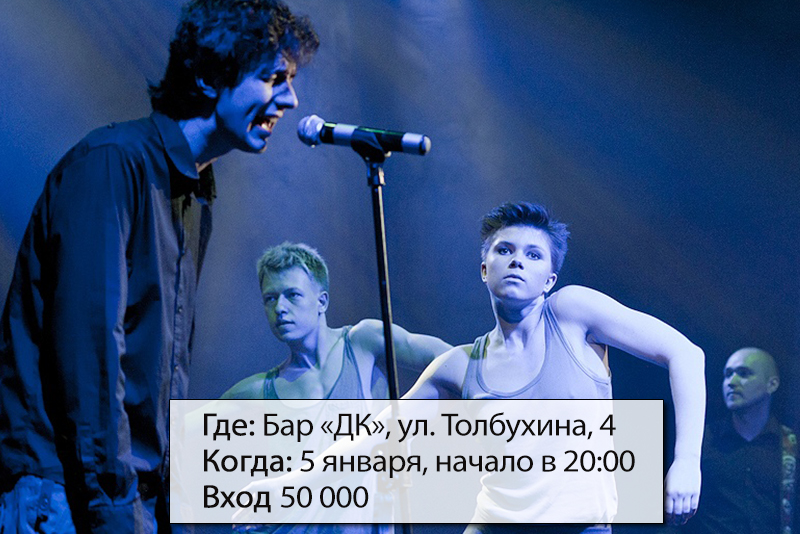 Группа «ili-ili», фото: ultra-music.com