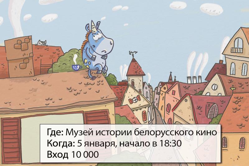 Страница книги Руслана Синкевича