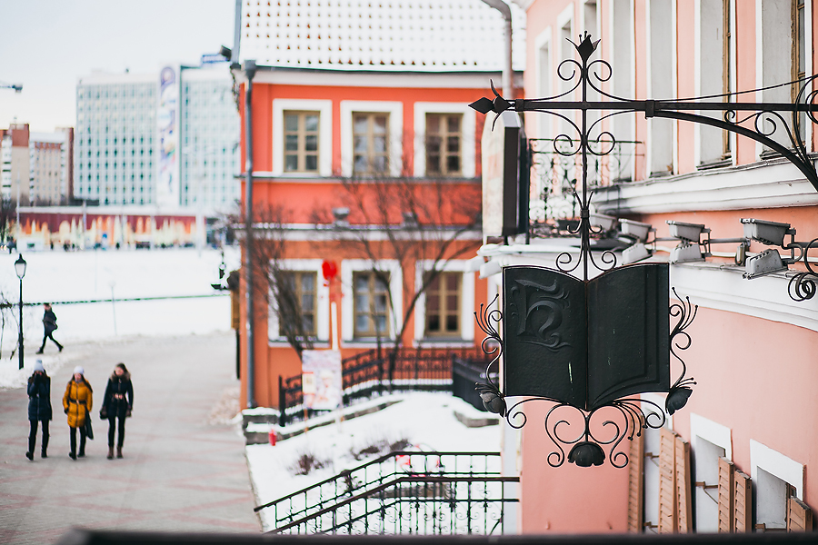 Фото: Вася Пашкевич