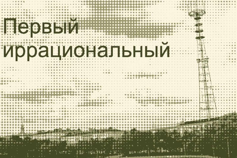 Default odin den s belarus 1